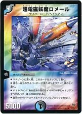 Duel Masters TCG Hydrooze, the Mutant Emperor Japanese Excellent Condition