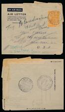 GOLD COAST KG6 AEROGRAMME 6d ATEIKU to USA REDIRECTED NY GRACIE STATION 1952