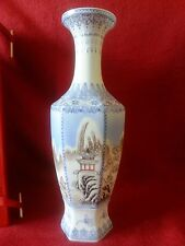 Vintaged Exquisite Egg Shell Hand Painted Vase with Case...