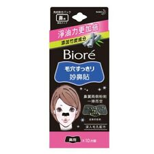 Biore Charcoal Nose Pore Pack Strips - 10 Sheets Black