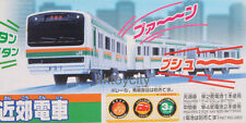 TOMY PLARAIL S-43 SOUND NO.231 TOHOKU LINE MOTORISED TRAIN WITH WHISTLE 647232