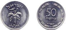 ISRAEL . 50 PRUTA . nickel. 1954 . FDC .
