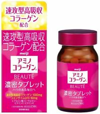 New Meiji Amino Collagen tablet BEAUTE 150 tablets 25days