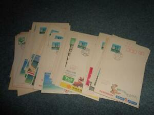 JAPAN POSTAL CARD COLLECTION, MANY WITH ADVERTISEMENTS