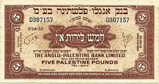 """5 POUND # ISRAEL, ANGLO-PALESTINE BANK PICK 15 (1948) 1ST ISSUE CONDITION """"EF'"""