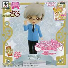Card Captor Sakura Yukito Atsumete for Girls Vol. 4 Trading Figure NEW