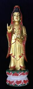 Vintage Wooden Chinese Hand Carved Gilt Buddha 38cm