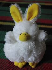 "BUNNY RABBIT WHITE. 5"". Stuffed animal toy. By CARLTON CARDS"