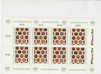 Austria 1990 Mini Cartoon Style symbols Mint Never Hinged Stamps Sheet Ref 24767