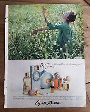 1958 Elizabeth Arden Blue Grass perfume atomizer talcum powder flower Mist ad