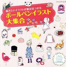 Ballpoint Pen Illustration Collection - Japanese Craft Book SP3