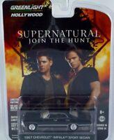 """1967 Chevrolet Impala Sport Sedan  """"Supernatural""""  / Greenlight Hollywood 1:64"""