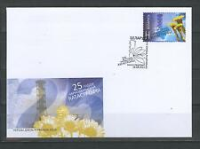 2011. Belarus. 25th Anniversary of the Chernobyl Disaster. FDC