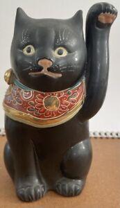 Good Unusual Antique Japanese KUTANI Porcelain Maneki Neko Beckoning Cat -Signed