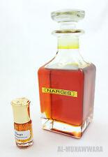 3ml Nargis (Daffodil) - Traditional/Oriental Floral Perfume Oil/Attar