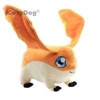 "Digimon 12"" Plush PATAMON Toy Digital Monsters Stuffed Plushie Doll Kids Gift"