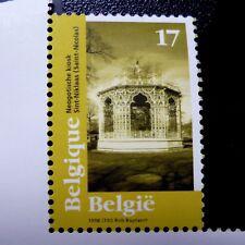 NEW ➤ Ancien timbre Belgique Old stamp Belgium Oude stempel België 1979 17 Fb