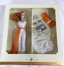 New Hollywood Hostess Silkstone Fashion Model Barbie Doll 2007 Gold Lable NRFB