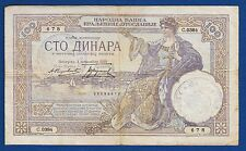 100 Dinara 1929, Yugoslavia Serbia banknotes, Germany Occupation - Totenkopf SS