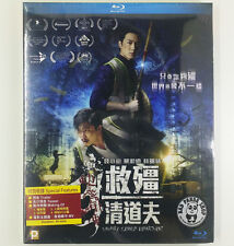 Vampire Cleanup Department Region A Blu-ray Hong Kong movie English Sub 救彊清道夫