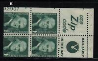 1971 Jefferson 1c pane Sc 1278b MNH plate number 32907LL CV $40+