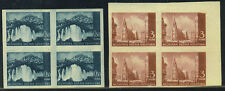 CROATIA 1941 50k & 3kr IMPERF BLOCKS W/GUM UNLISTED HINGED & OFFSET SEE SCANS