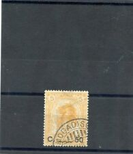 ITALIAN SOMALILAND Sc  15(MI 16)VF USED $45