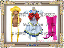 Costume Wig Boots B9 Super Sailor Moon Cosplay Tsukino Usagi Sailor moon Serena