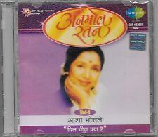 DIL CHEEZ KIYA HAI - ASHA BHOSLE - NEW SARE GAMA SOUND TRACK CD - FREE UK POST