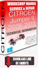Service Workshop Manual & Repair CITROEN JUMPER II 2006-2013 +WIRING | DOWNLOAD