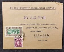 Zanzibar 1953 Official Airmail Cover to Karachi Pakistan; 1.25 rate; 2 stamps