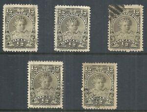 NEWFOUNDLAND SCOTT 78 USED x 5 - 1898 1/2c OLIVE GREEN ISSUE  CAT $13.75