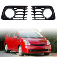 Special Black Lower Fog Light Hole Cover Grille Bezel For 04-09 TOYOTA PRIUS