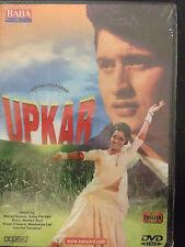 Upkar, DVD, Baba Digital, Hindu Language, English Subtitles, New
