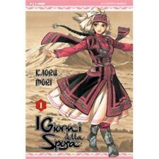 I GIORNI DELLA SPOSA da 1 a 10 ed. manga j-pop bd completa KAORU MORI