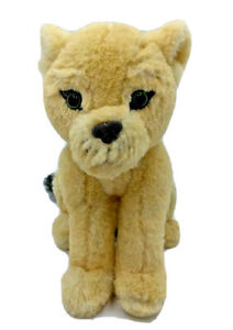 Disney The Lion King Nala talking stuffed toy new without tags