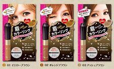 Kiss Me Heavy Rotation Coloring Eyebrow Waterproof Mascara/Gel - Brown - Japan