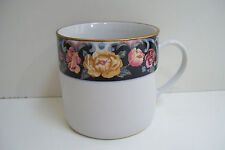 Vintage Rare Tiens Han Tienshan Tapestry Rose Pattern Cup No Saucer  Y. S.