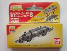BANDAI CHASSIS MOTEUR 3 ECHELLE N REFERENCE 0570-041-101