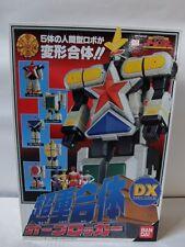 Power Rangers Zeo Ohranger DX OHBLOCKER Megazord Figure NEW Rare!