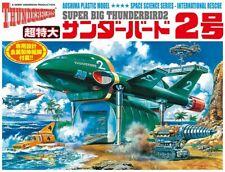 Used Aoshima Thunderbirds No. 10 Super Big Thunderbird 2 Non scale plastic kit