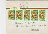 Rep Du Cameroun 1969 Airmail Yoko Cancels Mango Fruits Stamps Cover Ref 30665