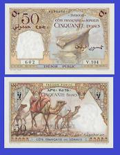 Somaliland Francs Djibouti 50 francs 1952 UNC - Reproduction