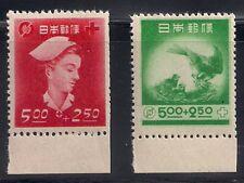 Japan 1948 Sc # B 9-10 Red Cross Mnh (45878)