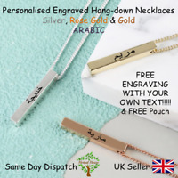 Custom Personalised Arabic Engraved Bar Necklace Rose Gold Silver - Vertical