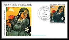 GP GOLDPATH: FRENCH POLYNESIA COVER 1984 FIRST DAY COVER _CV489_P11