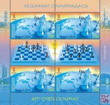 2018 Kyrgyzstan 43rd Chess Olympiad MS MNH