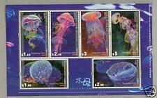 Hong Kong 2008 Jellyfish Souvenir Sheet