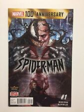 SPIDER-MAN #1 NEAR MINT 2014 UNREAD MARVEL COMICS bin-2017-5561