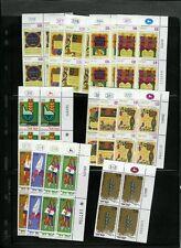 Israel 1971 Plate Block Complete Year Set